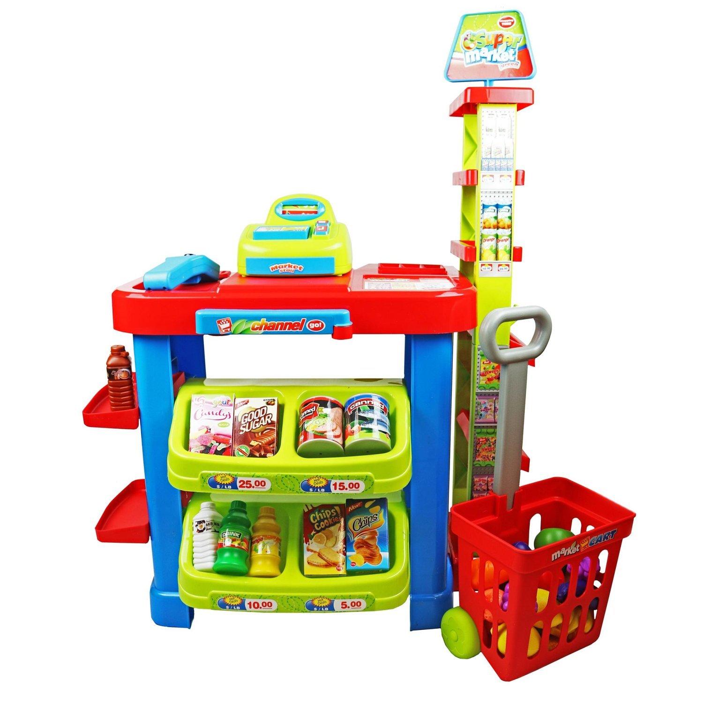 Complete Kitchen Set Toy